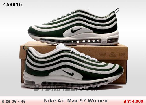 Nike Air Max 97 Women Model [Engine by
